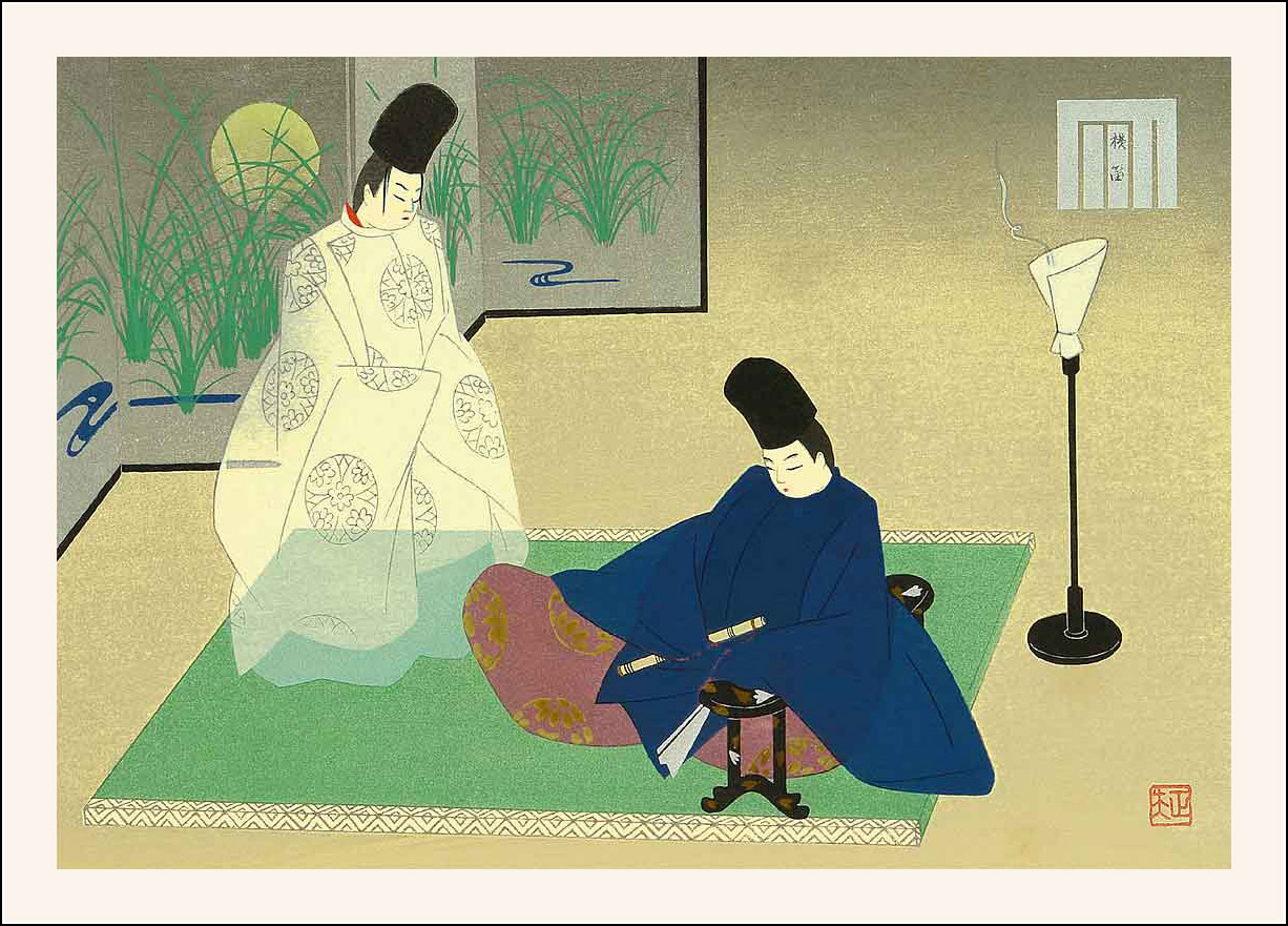 Masao Ebina, The Tale of Genji