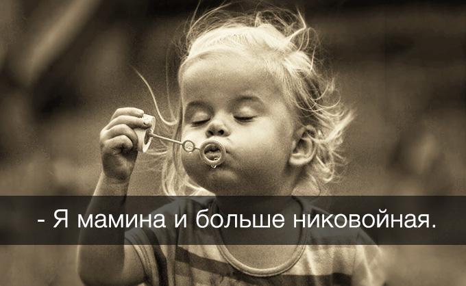 В каждом ребенке живет гениальный лингвист (2 фото)