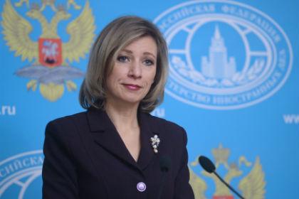 Захарова поведала о собственных впечатлениях отфильма BBC о русских футбольных фанатах