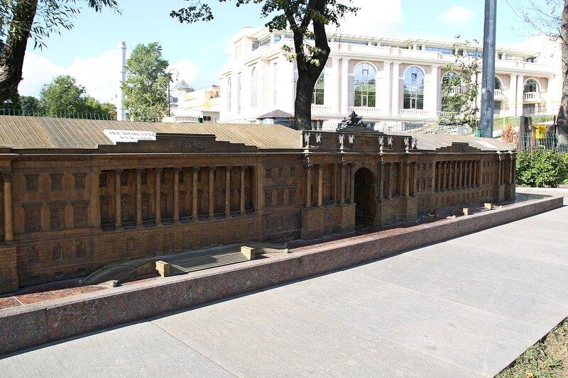 Сенат и Синод, ныне здание Конституционного суда России - Санкт-Петербург в миниатюре IMG_8042