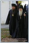 Епископ.jpg