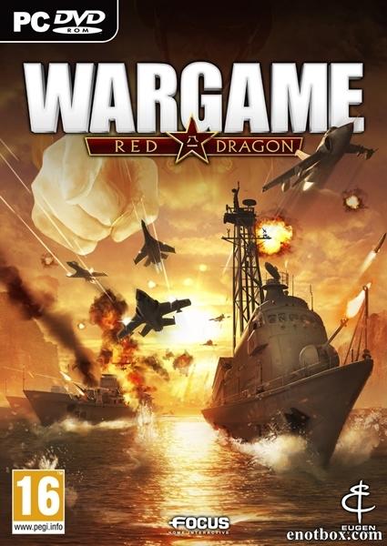 Wargame: Red Dragon (2014/RUS/ENG/MULTI8/Full/Repack)