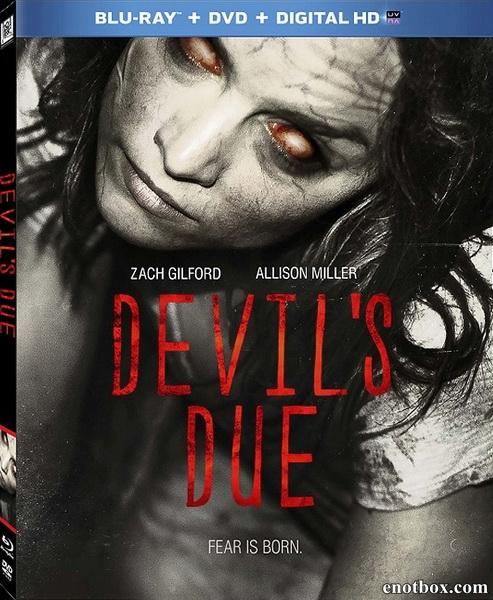 Пришествие Дьявола / Devil's Due (2014/BD-Remux/BDRip/HDRip)