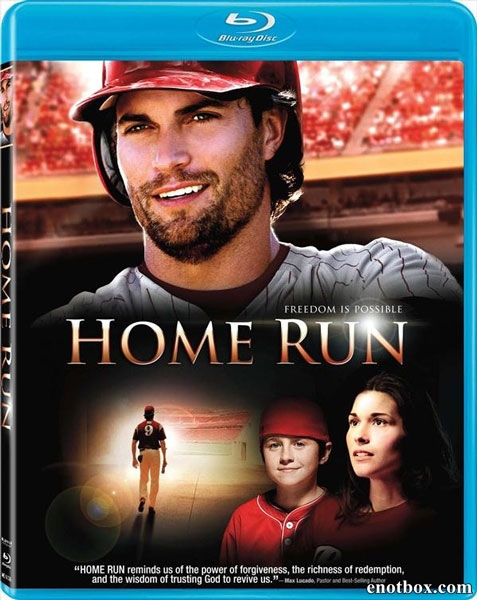 Хоум Ран / Home Run (2013/BDRip/HDRip)