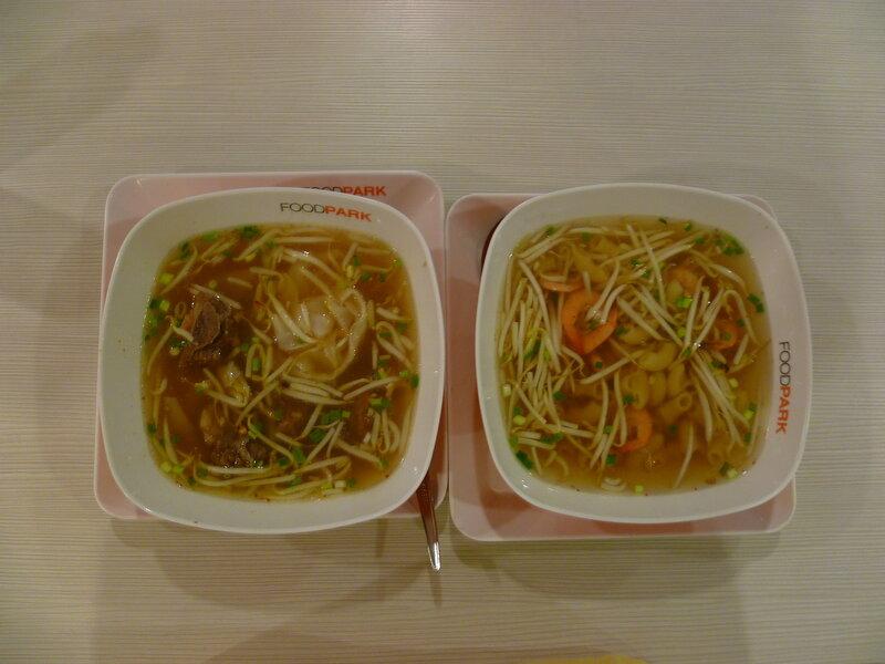 Тайский суп (Thai soup).