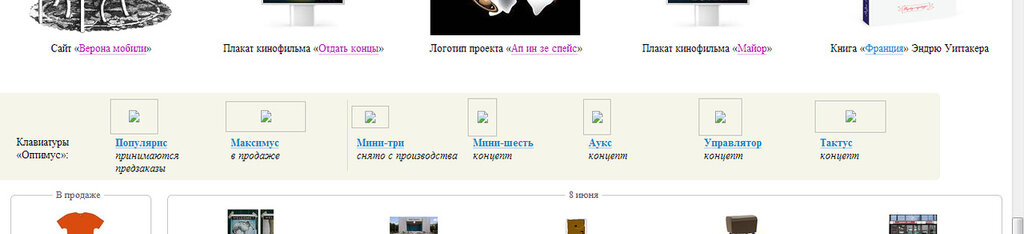 http://img-fotki.yandex.ru/get/9065/50344577.0/0_bb914_d84fac38_XXL.jpg