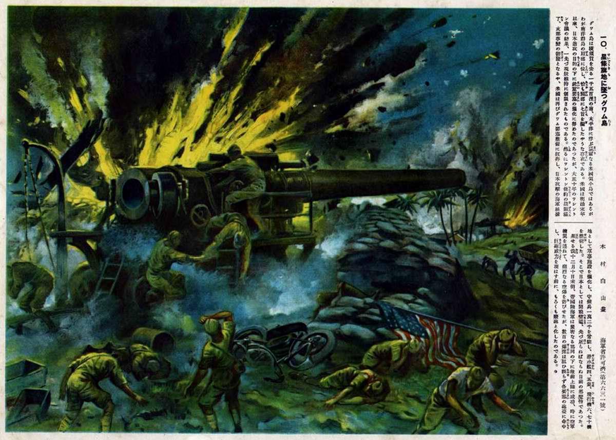 Бомбардировка американских артиллерийских позиций на острове Гуам