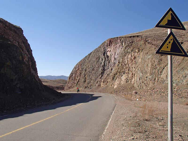 дорога через горы инь шань