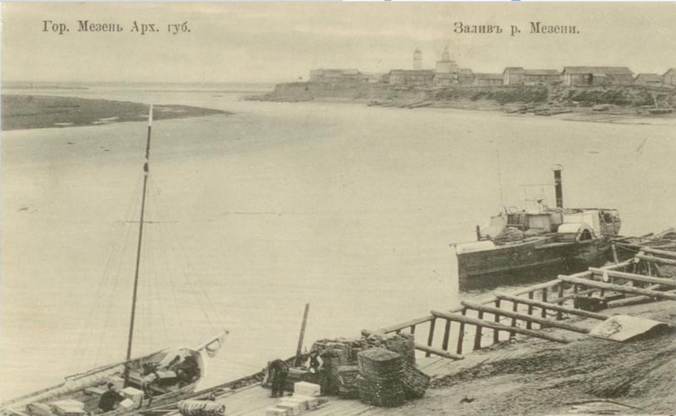 Залив реки Мезени