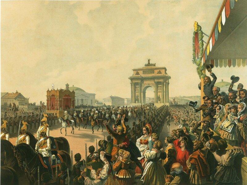 Въезд кортежа Александра II в Москву