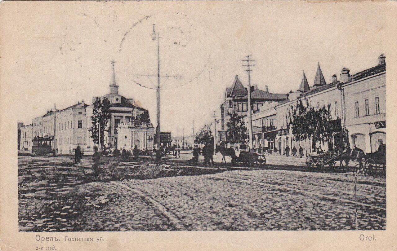 Гостинная улица
