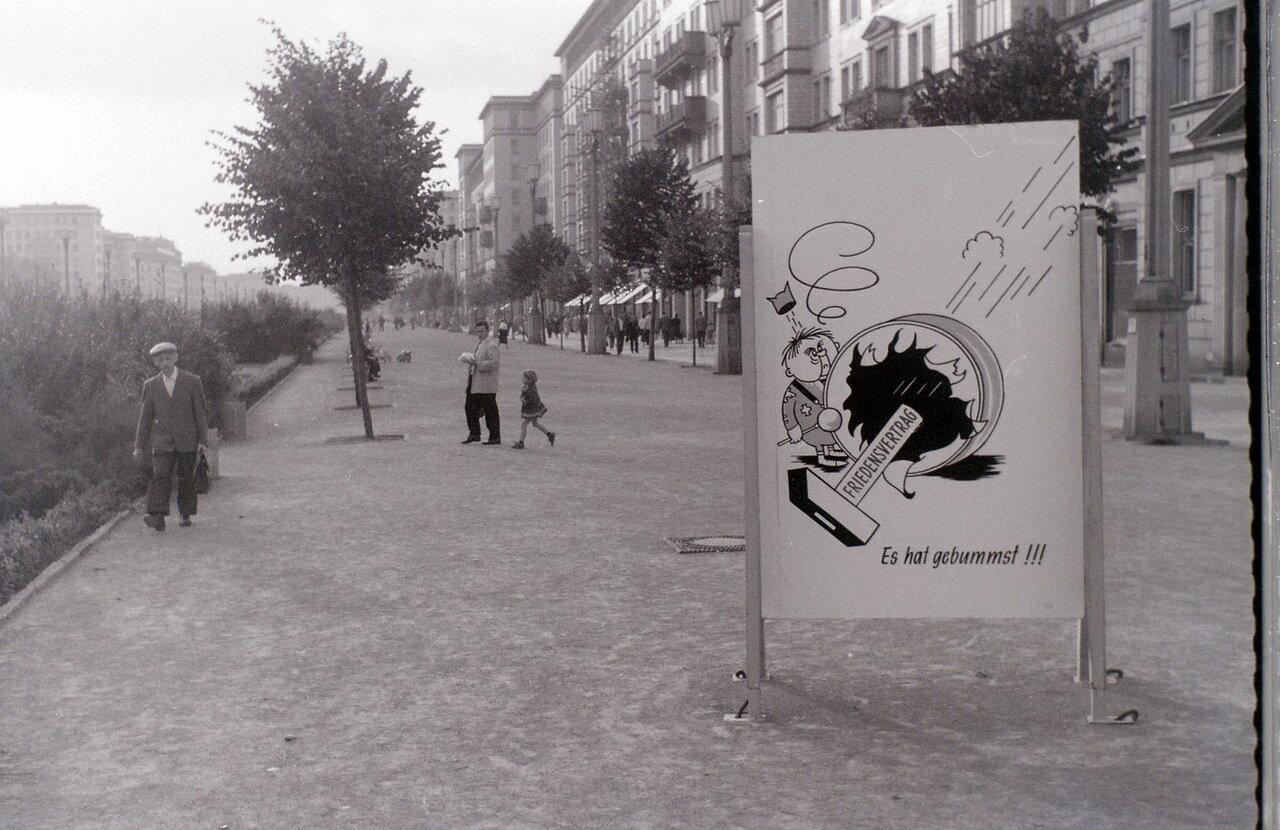 8 сентября 1959. Шталиналлее, Восточный Берлин