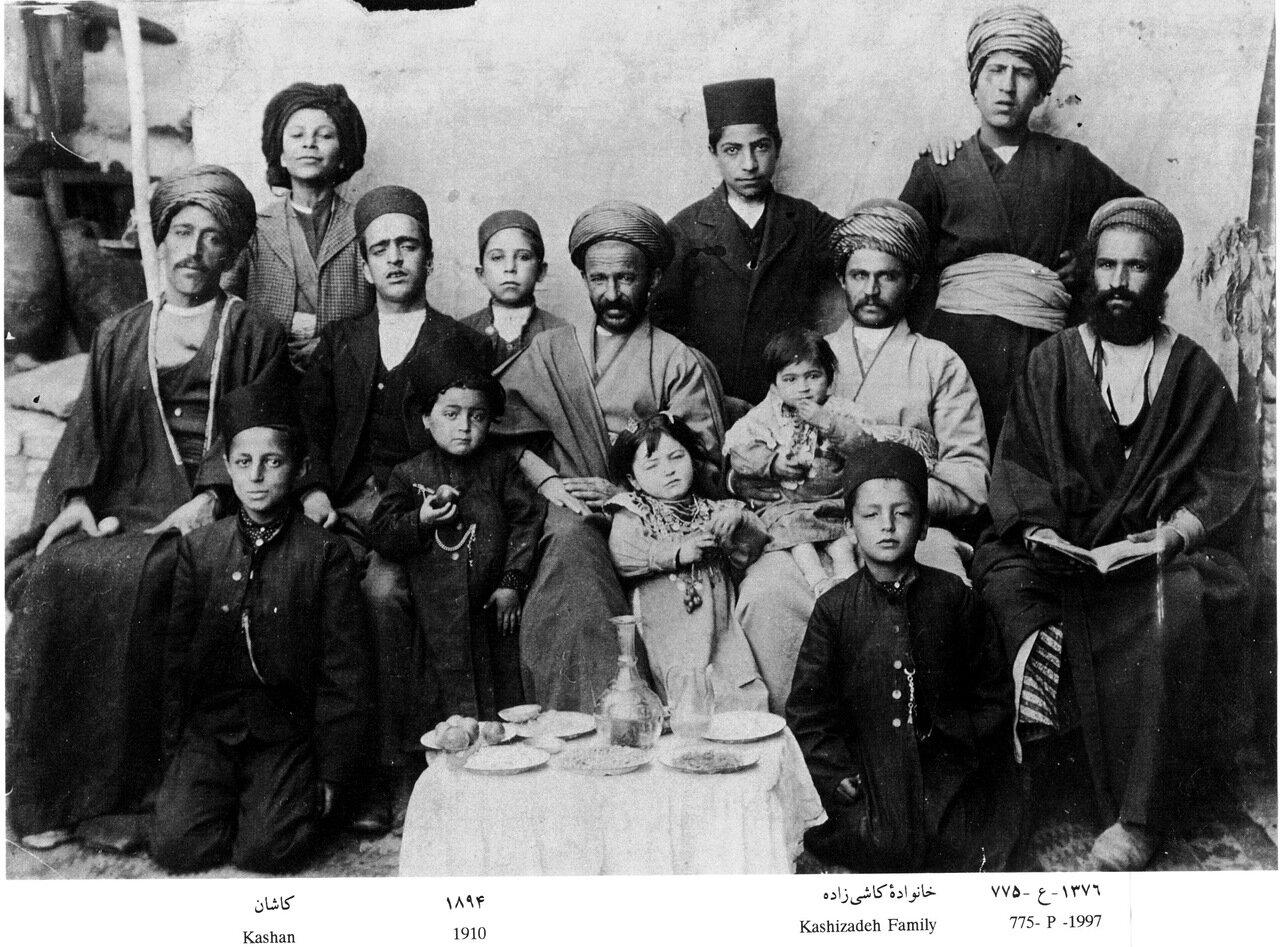 Семья Кашизадах, Кашан, 1915