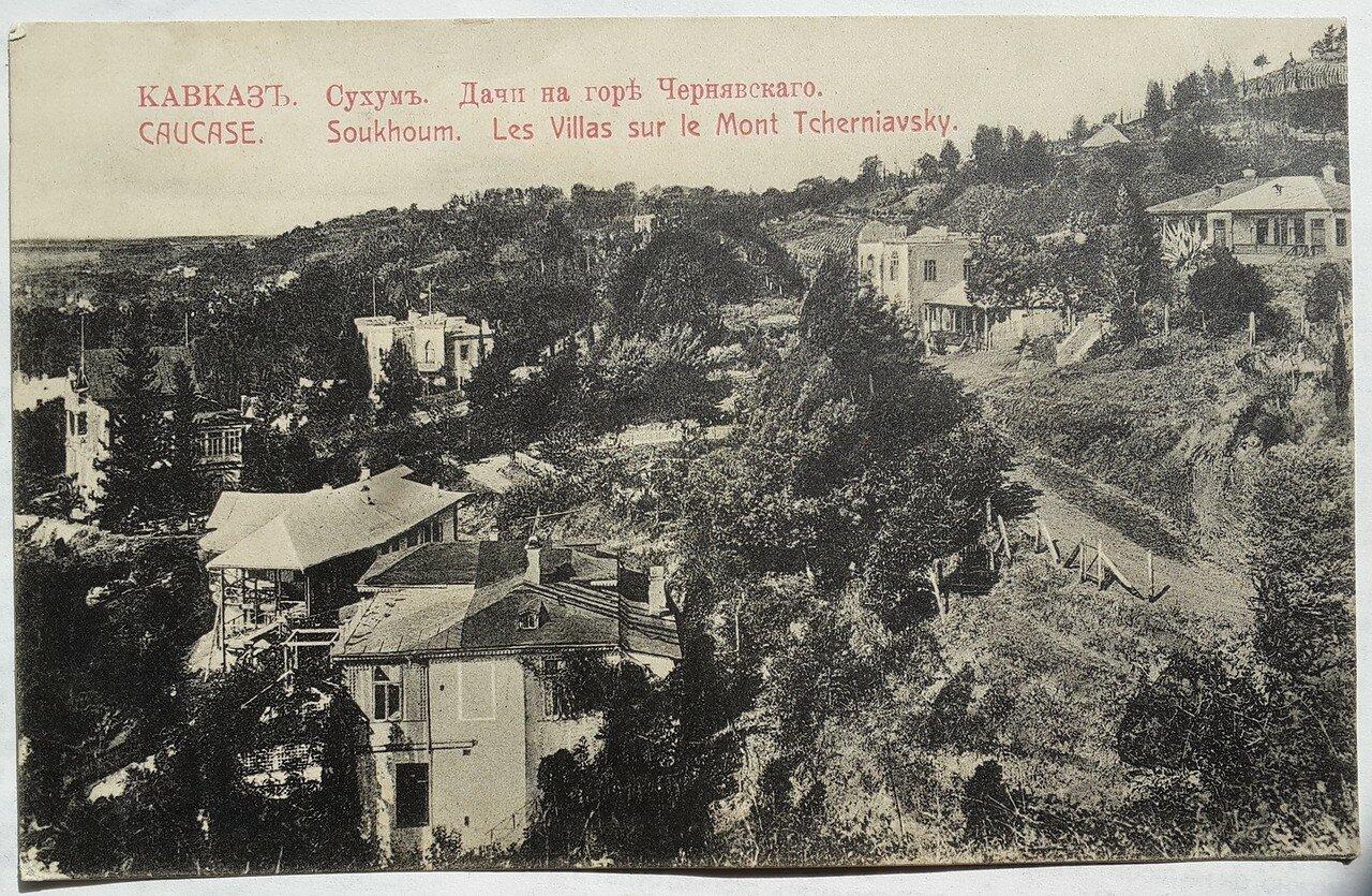 Дачи на горе Чернявского