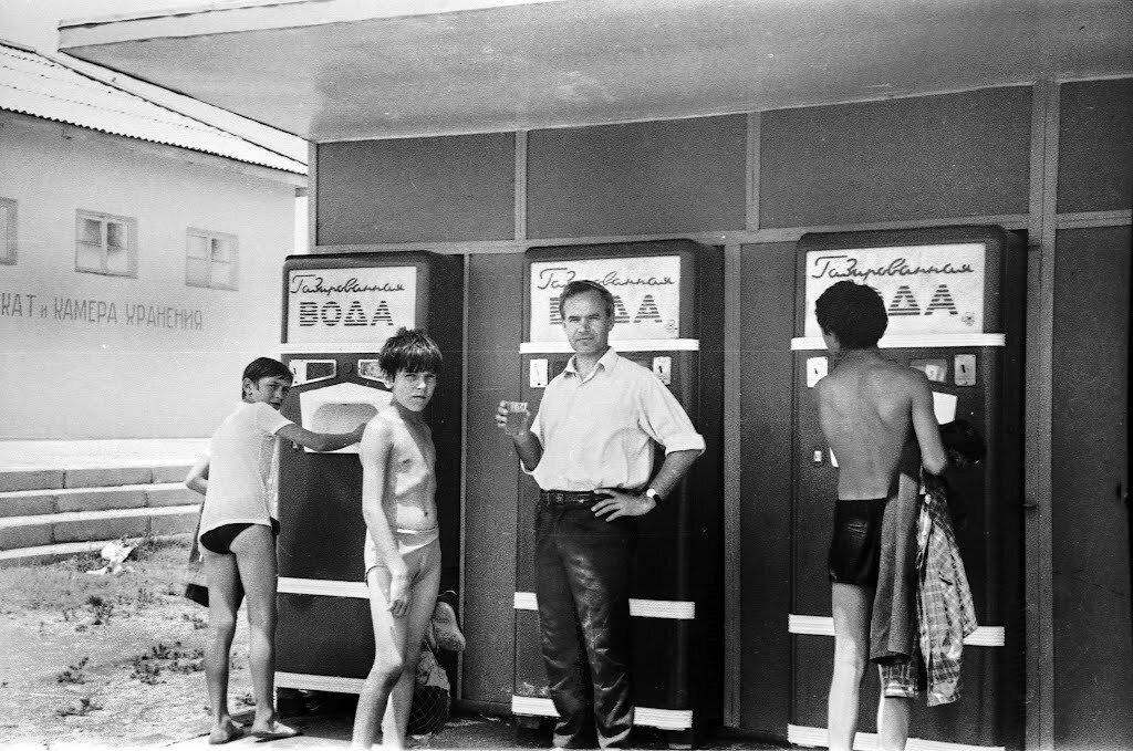 1974. Шиховский пляж