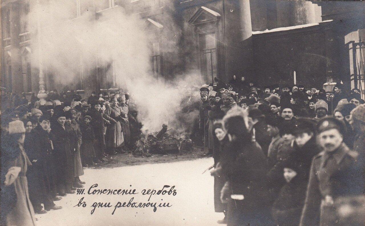1917. ��� ���������. �������� ������