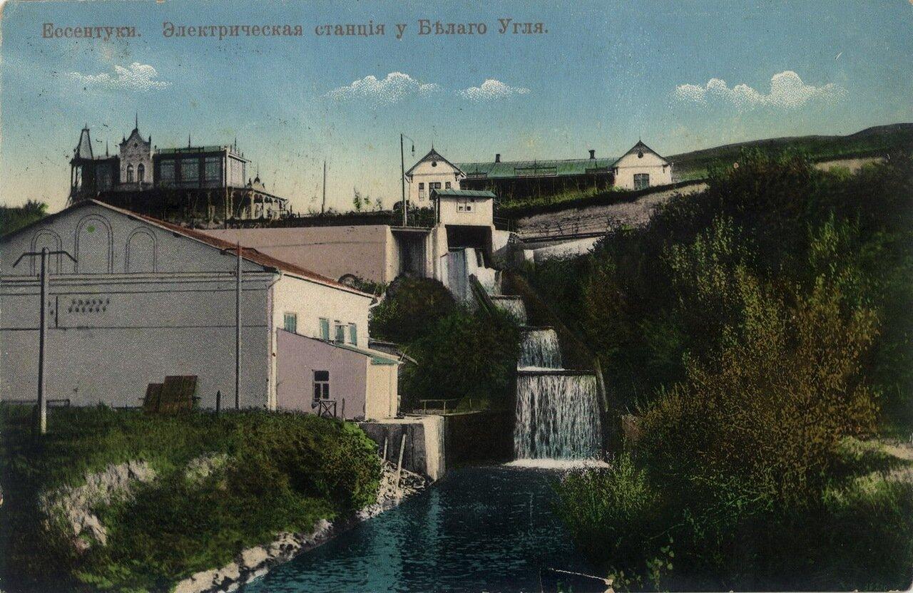 Электрическая станция у Белого Угля