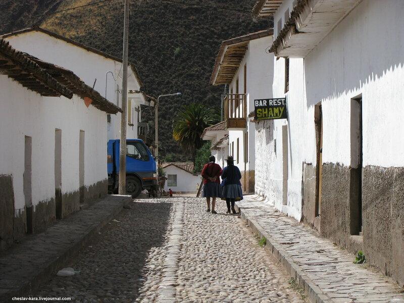 Перу - 3 - 397.jpg