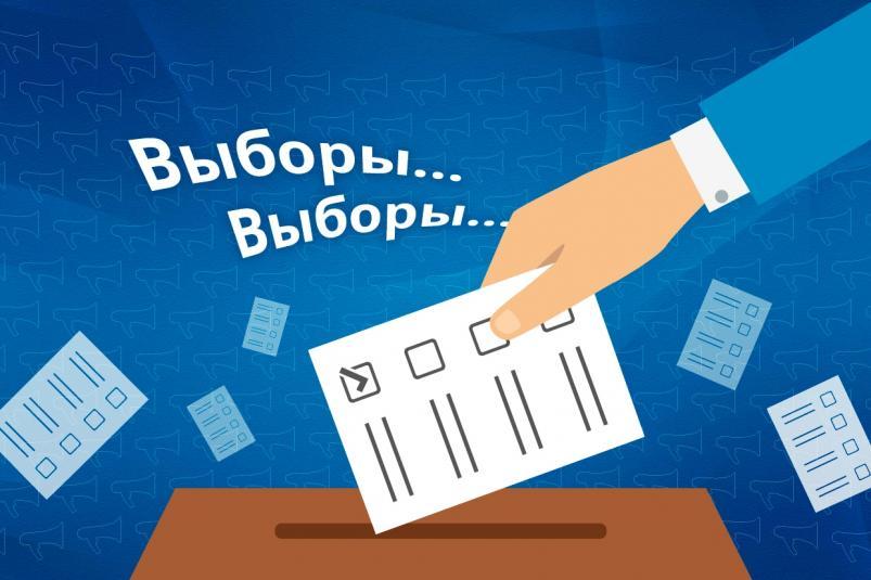 Перечень и границы избирательных участков на территории МО ГП «Город Балабаново»