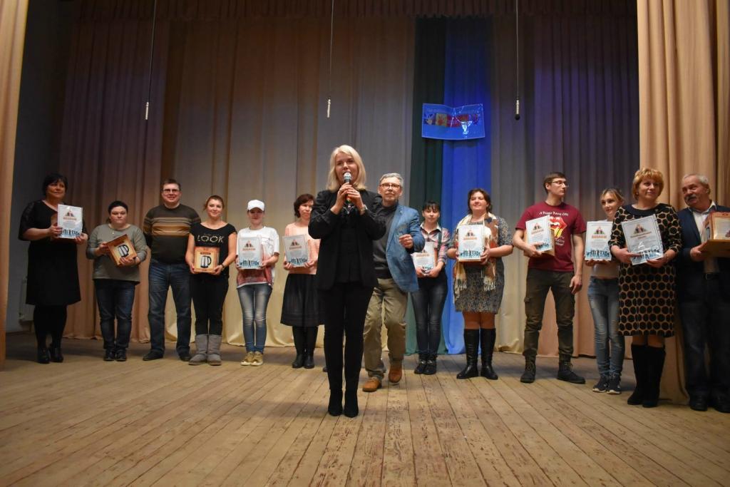 Команда Кораблинского района награждена дипломом I степени
