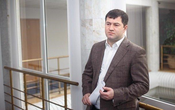 Насиров задекларировал 6 грн доходов за2017 год
