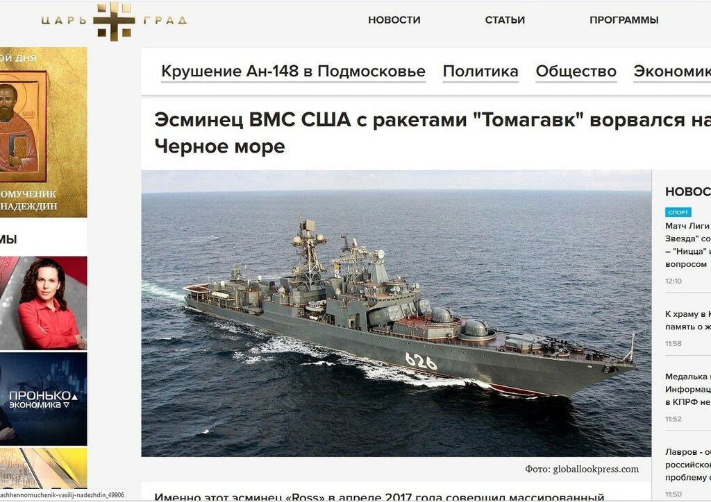 https://img-fotki.yandex.ru/get/906517/31457928.2f7/0_ba510_2a51afed_XXL.jpg