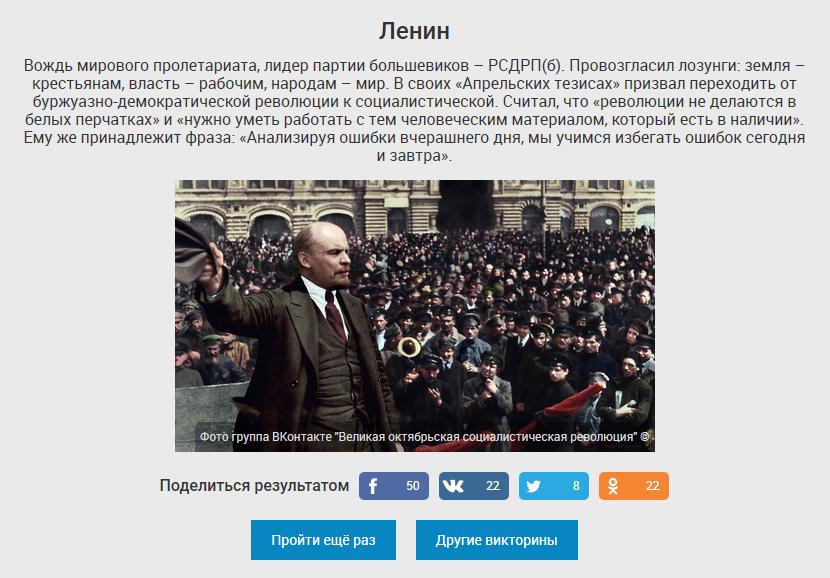 20171103_12-27-Выносить нельзя оставить- москвичи о захоронении тела Ленина-тест2