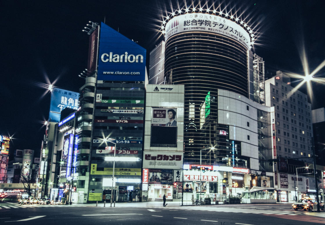 Desert in the City – Discover Tokyo emptied of its inhabitants