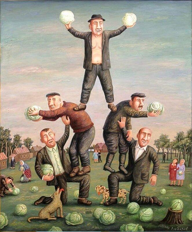 Из произведений Владимира Любарова. Праздник капусты, 2008 год.jpg