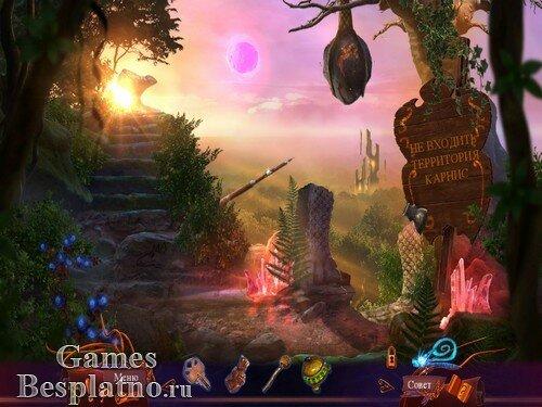 Вечное путешествие 8: Горящее небо. Коллекционное издание