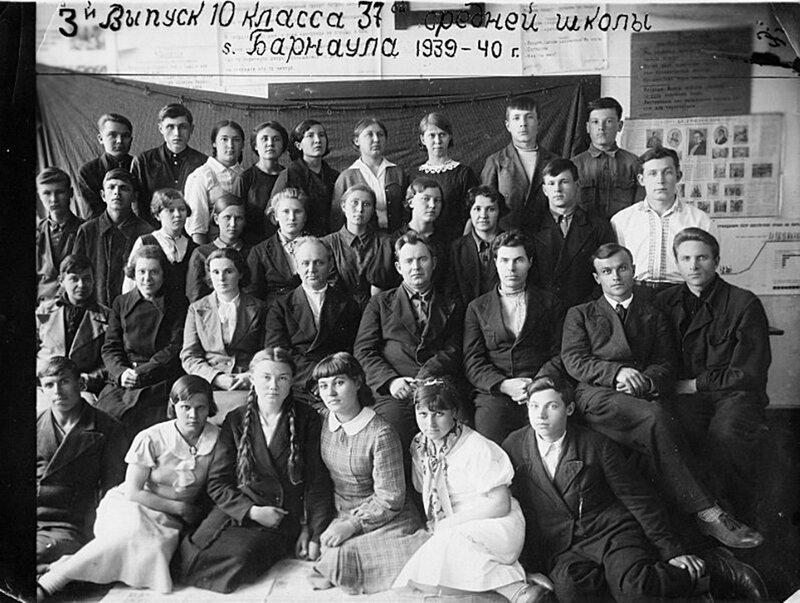 Выпускники 1940 года.