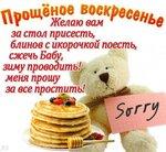 87427209_4514961_primerno_tak.jpg