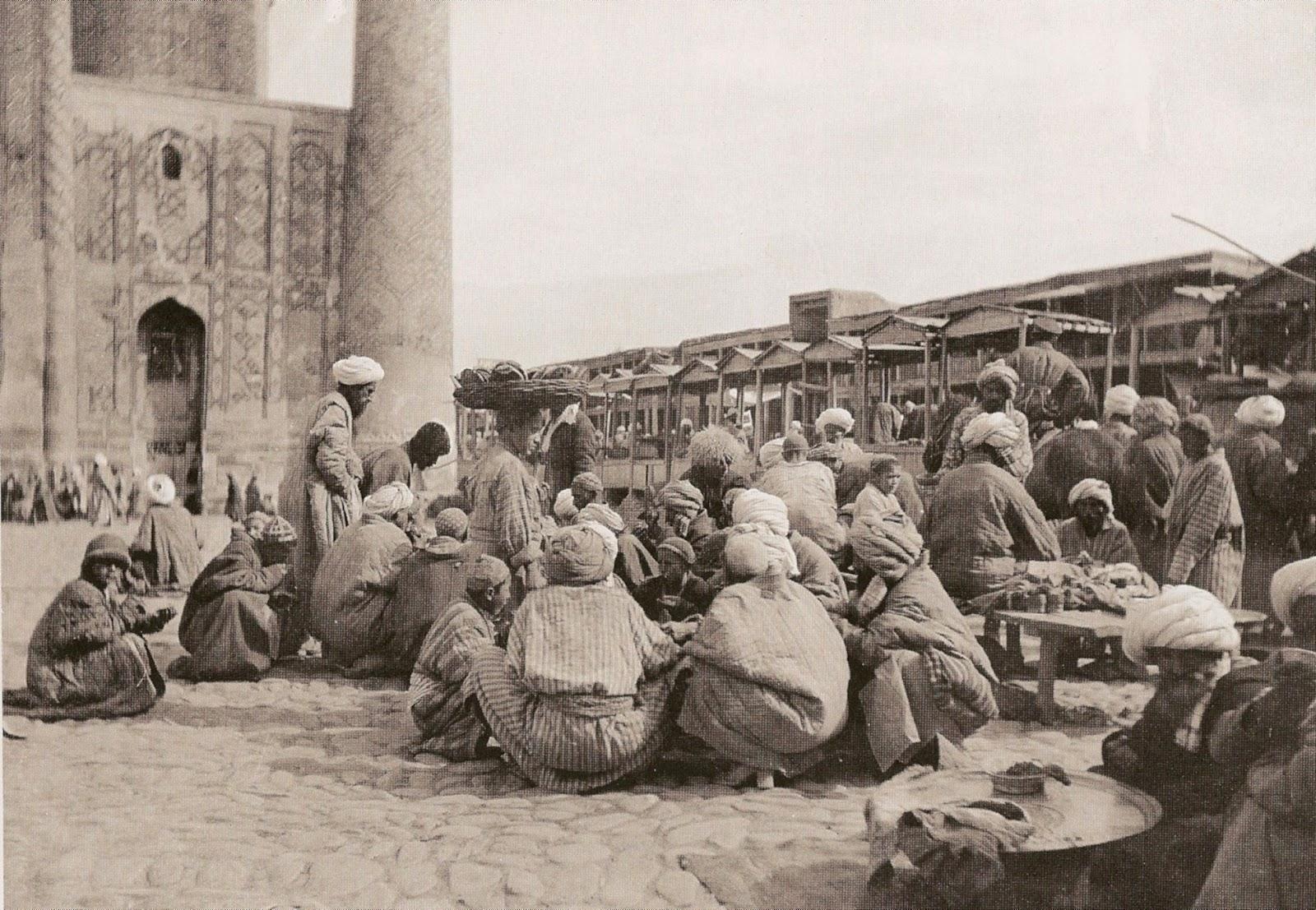 На Регистане