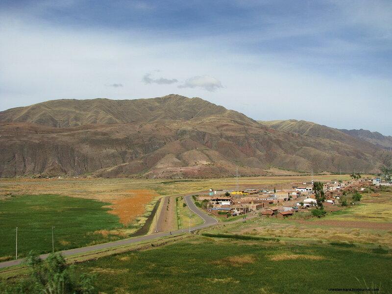 Перу - 3 - 375.jpg
