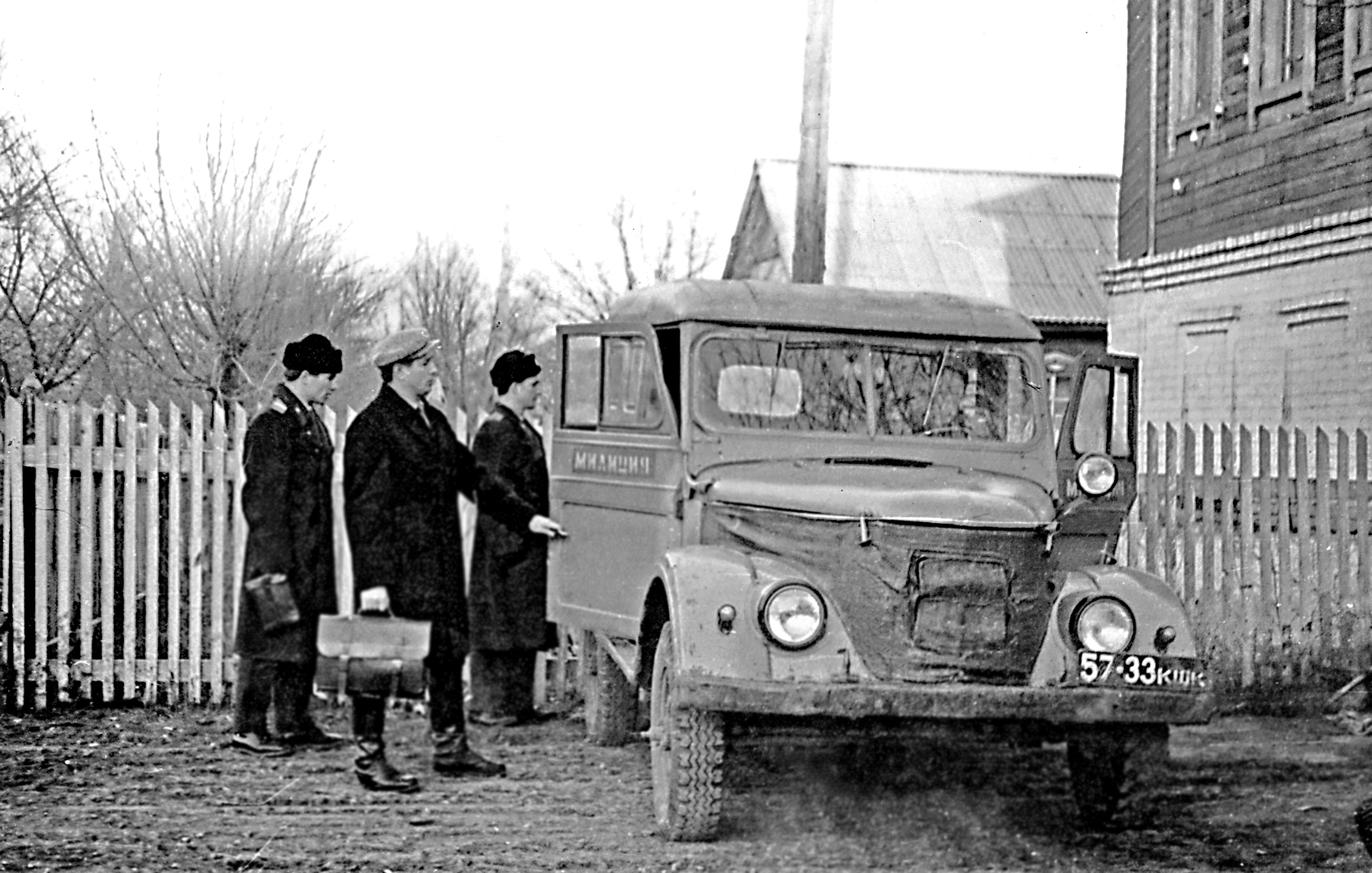 Советская милиция.