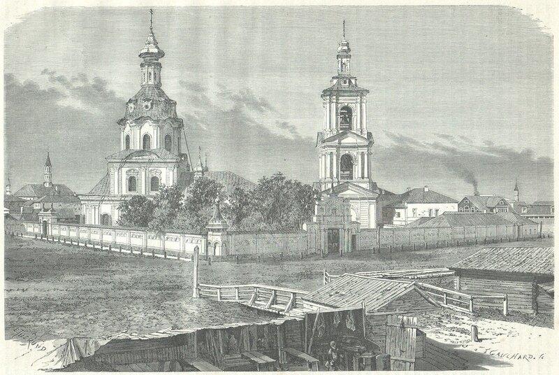 1872. Казань. Церковь староверов.jpg