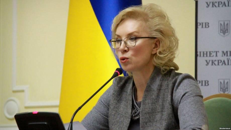 Омбудсмен обратилась к Полторака из-за пожара на полигонах ВСУ