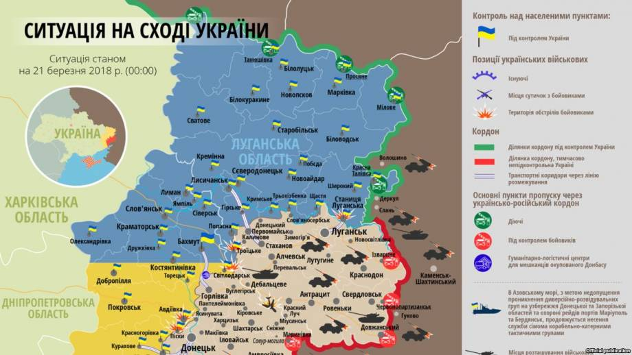 Ситуация в зоне боевых действий на Донбассе 21 марта (карта)