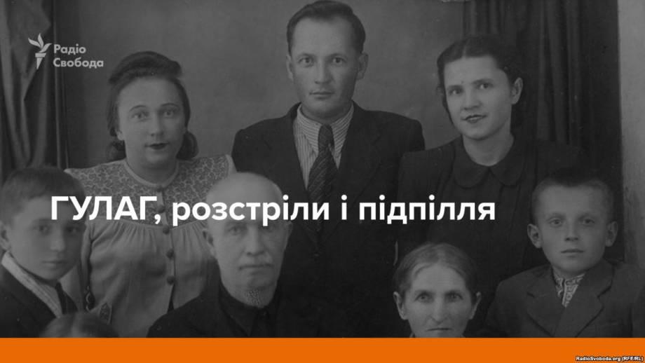ГУЛАГ, расстрелы и подполье: история семьи Григория Тычины