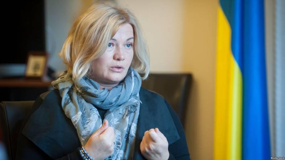 Геращенко: Украина готова передать 20 россиян для освобождения украинских политзаключенных в России