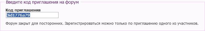https://img-fotki.yandex.ru/get/906518/18026814.cb/0_d1ba6_56b47d24_orig.png