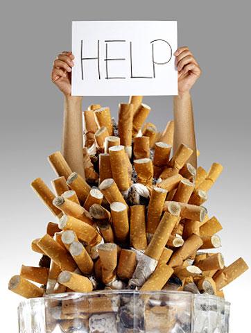 Открытки. Международный день отказа от курения. Помогите