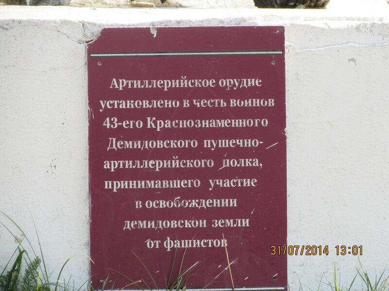 https://img-fotki.yandex.ru/get/906518/199368979.124/0_26b863_d06c83a5_XL.jpg