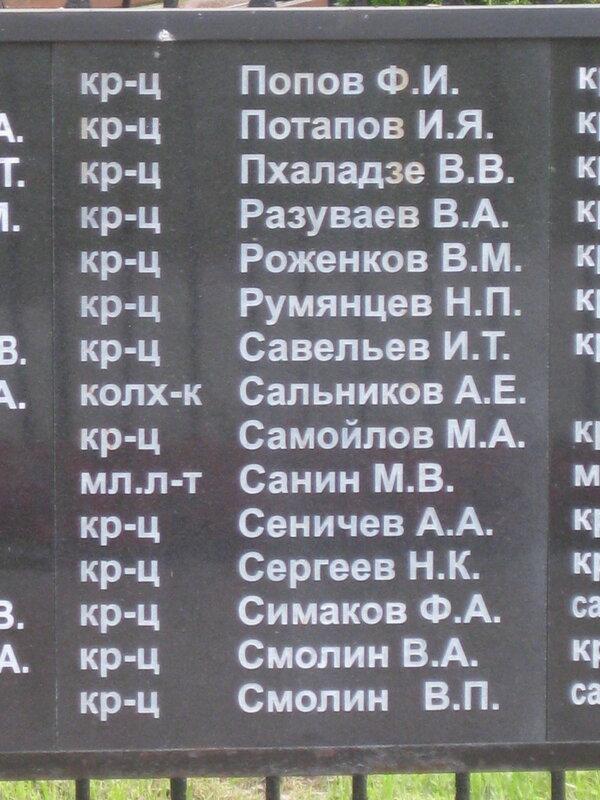 https://img-fotki.yandex.ru/get/906518/199368979.125/0_26b8e8_95c86753_XL.jpg