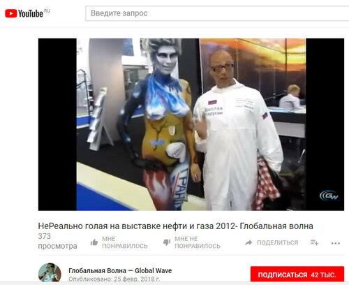 https://img-fotki.yandex.ru/get/906518/223316543.5a/0_1fa7ae_71f43cae_L.jpg