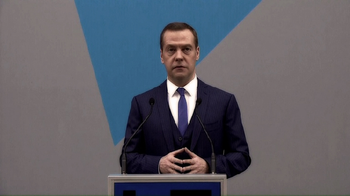 Правительство утвердило 30 госуслуг попринципу «одного окна» вМФЦ