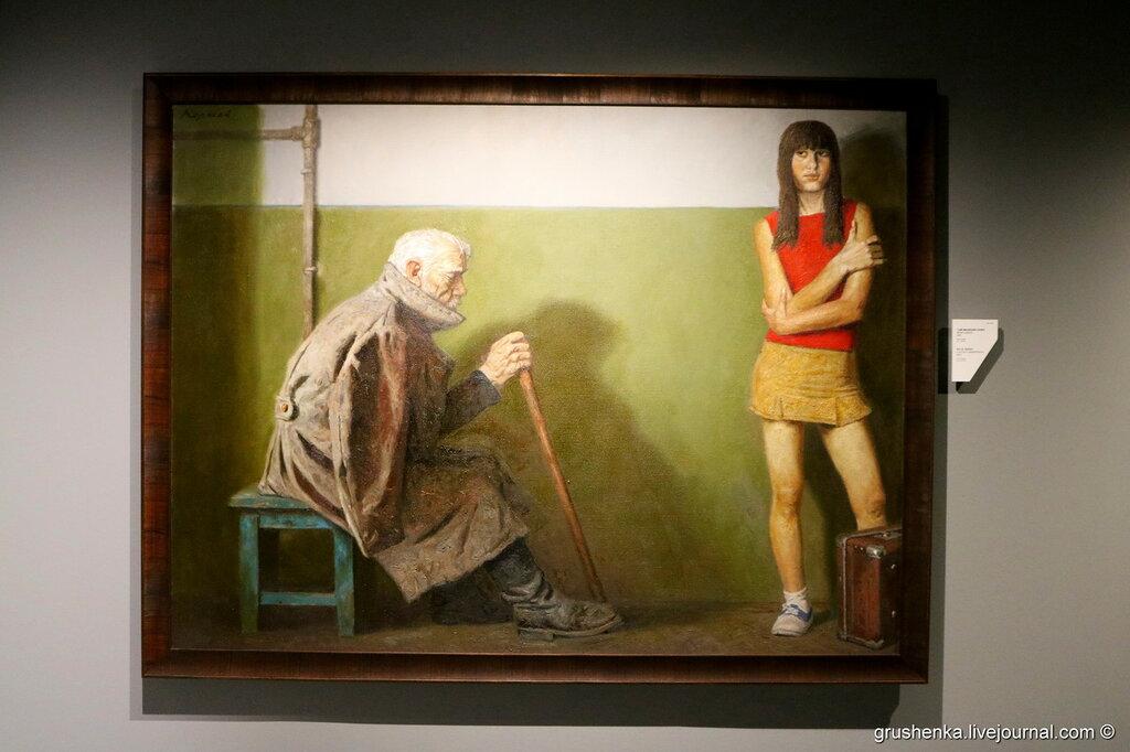 Выставка На краю цвета