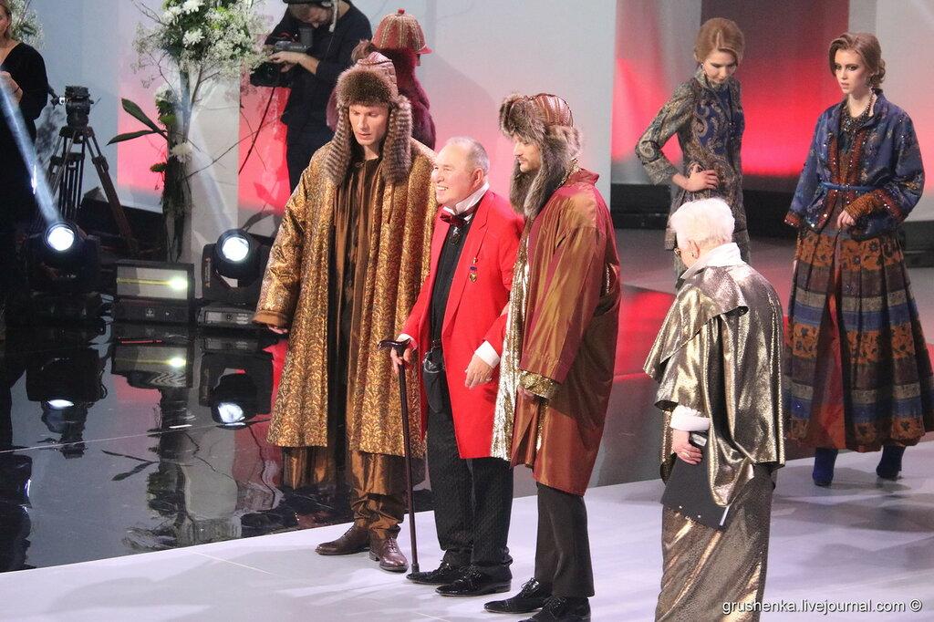 Юбилей Вячеслава Зайцева