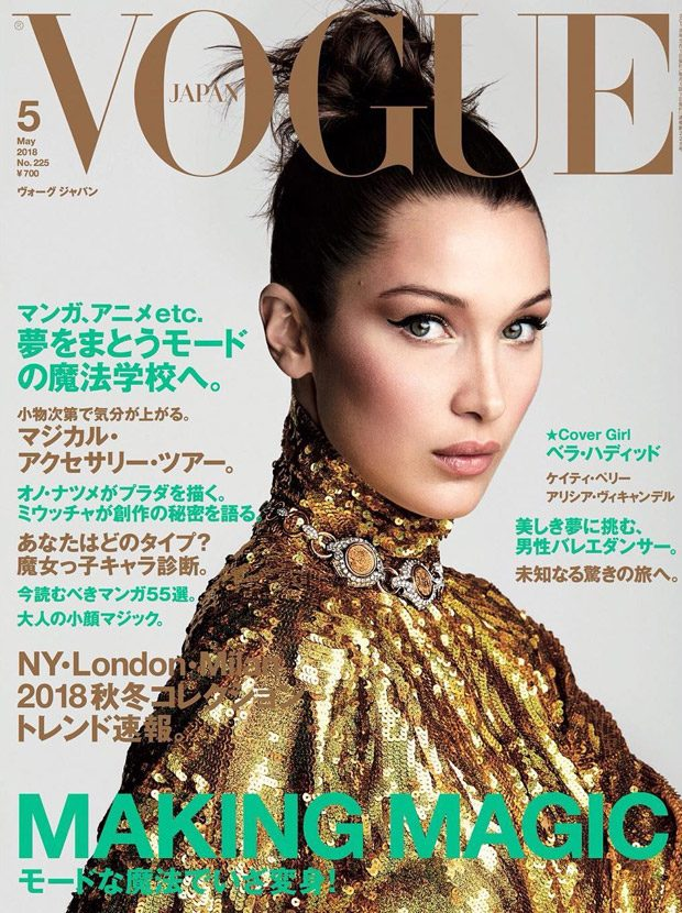 Bella Hadid is the Cover Girl of Vogue Japan May 2018 Issue (1 pics)
