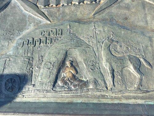 Фрагмент стелы на Куликовом поле